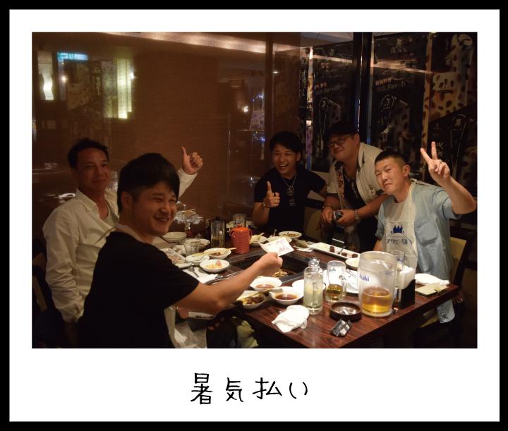 暑気払いや忘年会などみんなで仲良くお食事!
